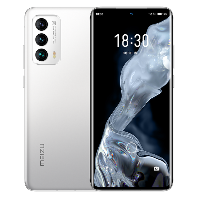"""In Stock Meizu 18 5G Smart Phone 30W Fast Charger Snapdragon 888 Android 10.0 GPS Screen Fingerprint 64.0MP 6.2"""" 120HZ AMOLED 2"""