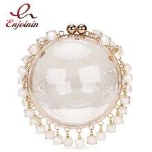 Luxury Fashion Women Purses and Handbags Transparent Acrylic Pearl Tassel Party Clutch