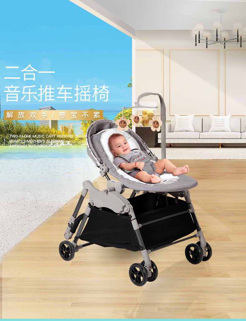 H653b7387585c4ebab14f20445176b3d27 Baby Electric Rocking Chair Lounge Artifact Sleeping Comforting Rock