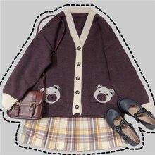 2021 solto dos desenhos animados urso camisola cardigan jk uniforme casaco de malha outono japonês feminino casual tops malhas doce mori menina retro