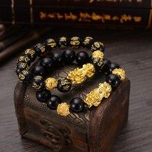 Feng shui preto obsidian pedra grânulos pixiu pulseira cor de ouro buda boa sorte riqueza pulseiras pulseira para mulher jóias masculinas