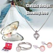 Кольцо ожерелье серьги костюм тройка с Подарочная коробка для