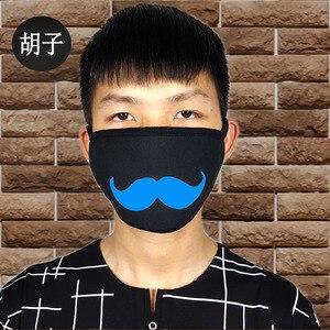 Image 4 - 1 шт. светящаяся маска для рта Пылезащитная трехслойная черная аниме хлопковая маска для детей мужчин женщин