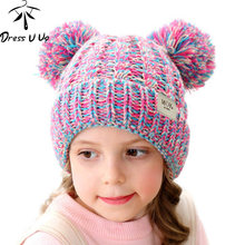 DRESSUUP Children's Hat Wool Knit Hat 2019 Autumn and Winter New Twist Woven Double Ball Pompom Boys and Girls Hat(China)