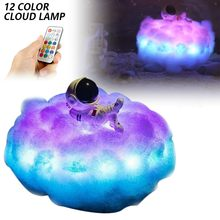 New Special Led Colorful Clouds Astronaut Lamp With Rainbow 12 Effect As Children's Night Light Creative Gift In 2020 Dropship