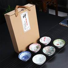 6 шт/компл китайская керамическая чайная чашка глазурованная