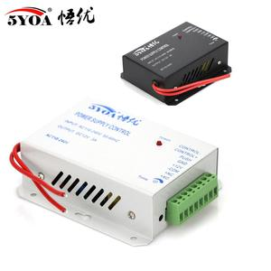 Access Control Power Supply Transformer Door Supplier Adapter Covertor System Machine DC 12V 3A AC 90~260V High Quality
