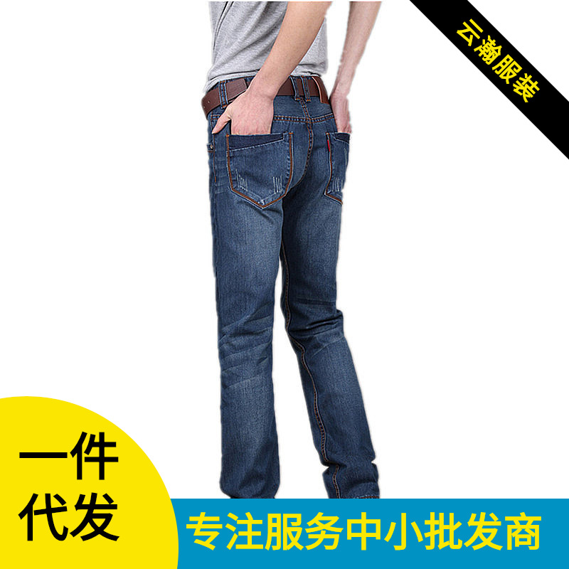 Jeans Men Korean-style Trousers Slim Fit Straight-Cut Casual Fall And Winter Clothes Men'S Wear Washing Jeans Fashion