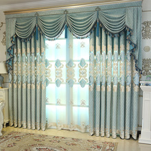 European Schneider Embroidery Shade Curtains for Living Dining Room Bedroom.