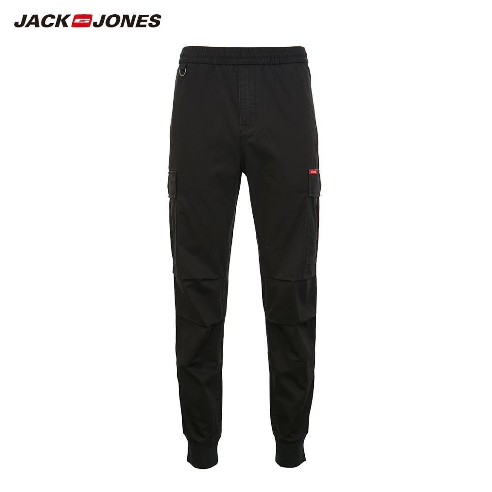 JackJones Men's Drawstring Ankle-tied Cargo Casual Pants Sports JackJones 220114525
