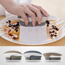 Creative Mouse design Dish Washing Scrubber Bowl Clean Brush Cloth Scouring Pad Pot Pan Wash Kitchen Cleaner Dish washing Sponge collaps washing bowl