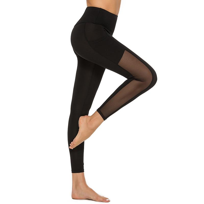 Models High Waist Tight Side Sportwear Seam Pocket Mesh Stitching Gym Sweatpants Jogging Pants