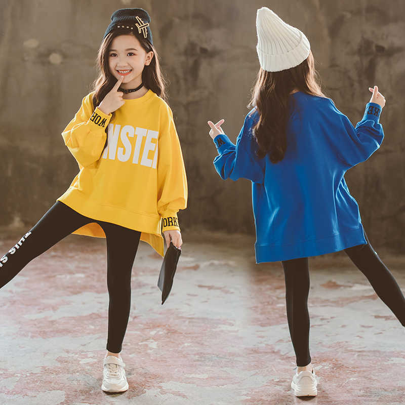 Kids Sports Suit Girls Clothing Sets Students Cotton Jackets + Pants For Girls 2pcs Teenager 2018 Autumn School Outfits 10 12 14