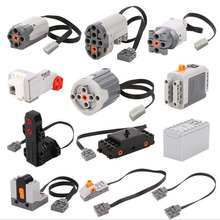 Compatible For Legoeds Building Blocks Motor power pack Technology building blocks Train Motor Lithium battery toys technic power functions motor train motor set ir rx tx rc servo battery box building blocks toys compatible 20004 20001