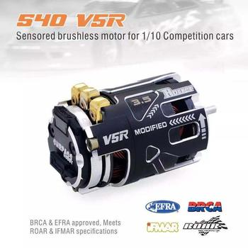 Rocket 540 V5R 3.5T 4.5T 5.5T 6.5T 7.5T 8.5T 9.5T 10.5T 13.5T 17.5T 21.5T 25.5T Sensored Brushless Motor For Modified Spec Stock