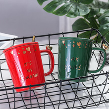 My Dream Cute Beautiful Ceramic Mug with Lid Spoon Tea Milk Coffee Cups Home Drinkware Girls Gift