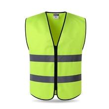 Высокое качество высокая видимость светоотражающий жилет рабочая одежда мотоцикл Велоспорт Спорт на открытом воздухе Светоотражающая одежда безопасности#008