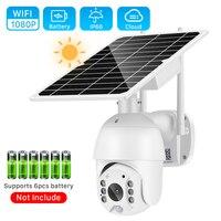 1080P WIFI telecamera solare 8W pannello solare con Slot per batteria telecamera di sicurezza telecamera PTZ CCTV esterna Monitor di sicurezza intelligente