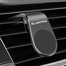 Metal Magnetic Car Phone Holder for Hyundai elantra Air Vent Clip Mount Magnet Mobile Stand GPS Display car Styling Accessories