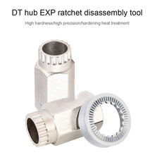 Bicycle Hub Wheel Sleeve Removal Tool Lengthen the Ratchet Remover EXP Ratchet Install High Density Cr-Mo Steel for 240/180 DT
