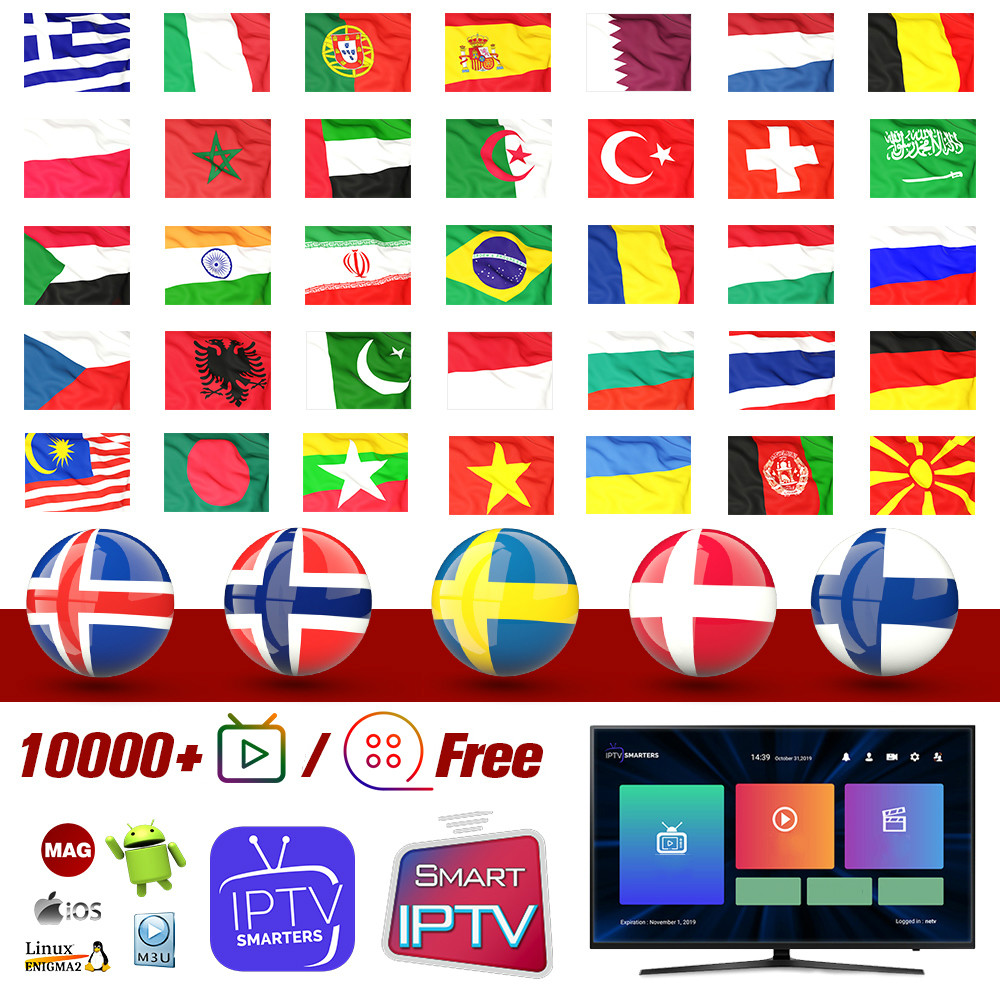 IPTV Germany Belgium Netherlands Arabic Datoo IPTV M3U Subscription Spain Portugal Sweden Norway Poland Turkey IP TV PK QHDTV