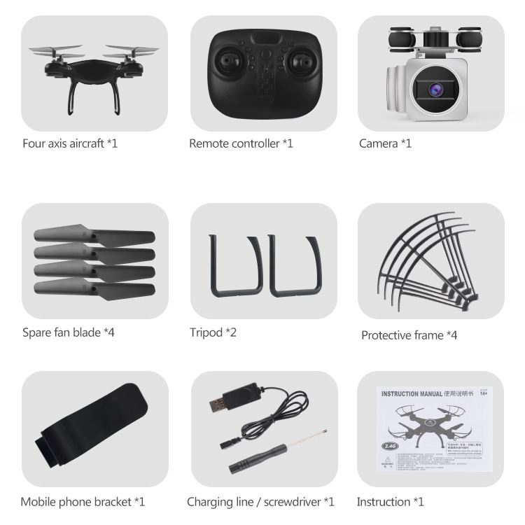 <font><b>Hj14w</b></font> High-definition Drone for Aerial Photography FPV Quadcopter Suspension Cradle Head WiFi Mobile Phone Remote Control Aircra image