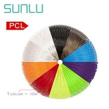 SUNLU 3D Printer Pen Filament PCL 100m 10color 1.75mm colorful set of 3D Pen with low temperature experience цена 2017