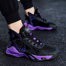 2020 Men's Casual Shoes New breathable upper fashion lace-up
