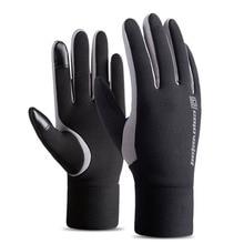 Зимние теплые флисовые теплые перчатки с сенсорным экраном, водонепроницаемые ветрозащитные спортивные перчатки для катания на лыжах