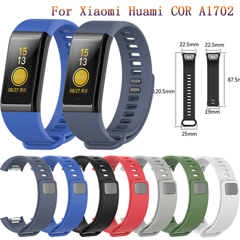 Soft Silicone Watch Strap Replacement Comfy Colorful For Huami COR Bracelet bands for Xiaomi Amazfit Cor A1702 Bands