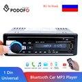 Podofo стереофонический радиоприемник 1DIN В приборную панель автомобиля радио 12V Bluetooth Авто MP3 плеер радио Кассетный трактор Регистраторы 1 Din ди...