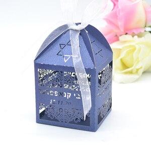 Boîte-cadeau juive personnalisée   Boîte-cadeau de fête de BAR Mitzvah coupée au laser, en hébreu