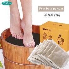Cofoe порошок для ванн для ног 20 шт Aiye банный комплект для ног китайская медицина спа детоксикация тела рассеивание холодной и очистки влажной кожи