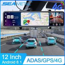 Android 8.1 4G lusterko wsteczne z widokiem z kamery z tyłu 12 Cal potrójny ekran kamera na deskę rozdzielczą ADAS nawigacja GPS Auto kamera DVR APP pilot WIFI