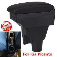 Accoudoir universel de voiture, boîte de rangement pour Kia Picanto, boîte de rangement Central de voiture Picanto3X-Line, accessoires de modification