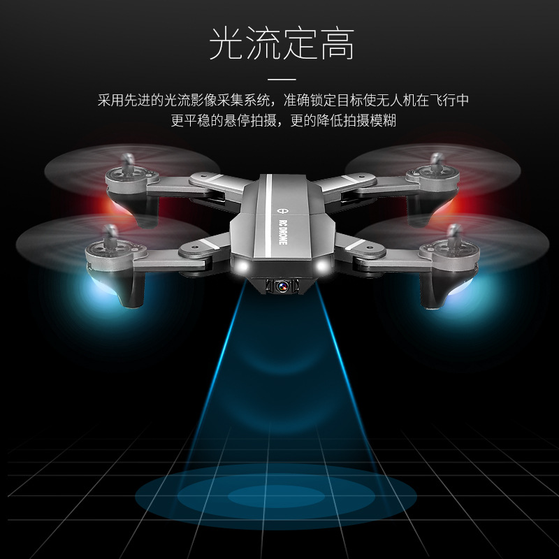 Hot Selling Special Offer Folding Remote-controlled Unmanned Vehicle Senior Axis Aircraft High-definition Aerial Flight CHILDREN