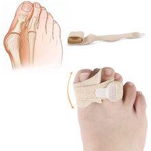 1 шт ткань носок перегородки из силиконового геля корректор