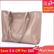 ブランドデザイナー2020女性の本革トートバッグ古典的なハンドバッグの女性のショルダーバッグ大容量旅行ショッピングバッグ