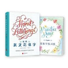 1шт 2020 Новая письменной форме цветка английская орнаментальной каллиграфии тетрадь рукописного круглого шрифта практика книга