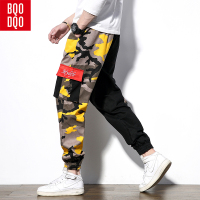 BQODQO Black Cotton Casual Baggy Cargo Pants Men Japanese Camo Joggers Pants For Male Hip Hop Military Streetwear Harem Pants