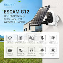 Escam g12 1080p full hd наружная аккумуляторная батарея солнечная