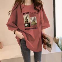 Wiosna moda koreański styl luźne t-shirty dla kobiet topy i koszulki pół rękawa