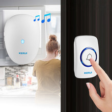 KERUI 57 Chime Wireless Doorbell กันน้ำ 300 (China)