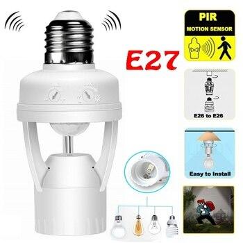 цена на 360 degree thermal infrared motion sensor infrared sensor IR human body E27 plug LED bulb lamp holder