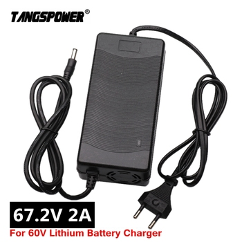 Electric bike charger 67.2V 2A lithium battery charger for 16S 60V Li-ion Battery pack E-bike Charger DC 5.5*2.1MM Connector 67 2v 1 5a charger 60v 1 5a power adapter for 60v 16s lithium li ion e bike bicycle electric bike battery 3 prong inline