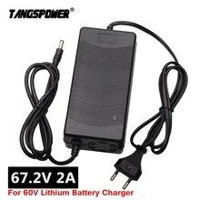 Elektrikli bisiklet şarj cihazı 67.2V 2A lityum pil şarj cihazı için 16S 60V Li ion pil paketi e bike şarj cihazı DC 5.5*2.1MM bağlayıcı