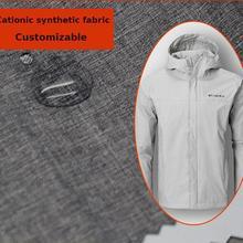 Двухцветная пуховая ткань, плотная ткань, функциональная катионная композитная хлопковая ткань, может быть настроена