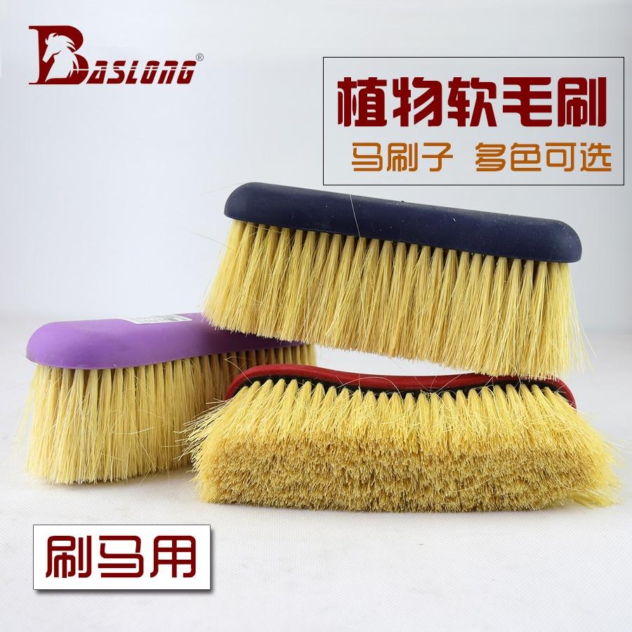 Horse Brown Brush Cleaning Brush