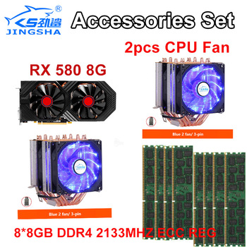 8*8GB DDR4 ECC REG RAM and 2pcs cpu fan with 1pc XFX RX 580 8GB