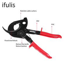HS-520A 400mm2 RATCHET CABLE CUTTER TOOLS  Max Ratcheting ratchet cable cutter Germany design Wire Cutter Plier